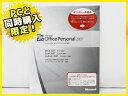 【単品販売不可】PC同時購入限定 Microsoft Office Personal 2007 マイクロソフトオフィス パーソナル Windows PC用