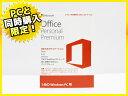 【単品販売不可 】Microsoft Office Pers...