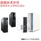 送料無料デスクトップパソコン本体12,999円店長おまかせWindows10Corei3搭載メモリ4GB選べるHDD中古