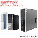 送料無料デスクトップパソコン本体9,999円店長おまかせWindows10Celeron/Pentiumメモリ4GBHDD250GB以上中古