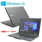 ノートパソコンOffice付きNECVersaProシリーズ新品SSD搭載15.6インチ液晶第4世代Corei5搭載Windows10メモリ4GBSSD128GBDVD-ROMHDMIノートパソコンノートPC中古パソコンオフィスX1【中古】