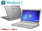 ノートパソコンOffice付きPanasonicLet'snoteCF-SX3シリーズ12.1インチ液晶Corei5搭載Windows10メモリ4GBHDD320GBDVD-RWノートパソコンノートPC中古パソコンオフィスZ1【中古】