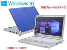 【中古】ノートパソコンOffice付きWindows10天板カスタマイズPanasonicLet'snoteSX3シリーズCorei5第4世代メモリ4GB新品SSD240GB以上DVD-RWX8