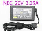 【クリックポスト】【送料無料】NEC ノートパソコン用 ACアダプター 20V 3.25A USBタイプ 電源アダプター【中古】【代引き不可】