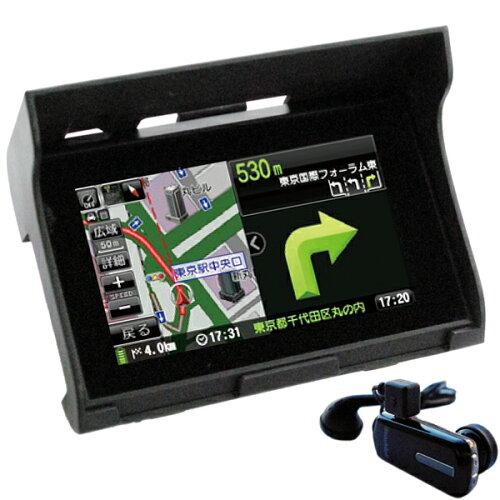 RWC 5インチTFTワイド液晶 Bluetooth/3D地図搭載 バイク用ポータブルナビゲーション RM-XR500MC【...