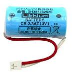 Panasonic リチウム電池 SH384552520 CR-2/3AZ 火災報知機 けむり当番・ねつ当番専用 パナソニック【即納・送料無料】
