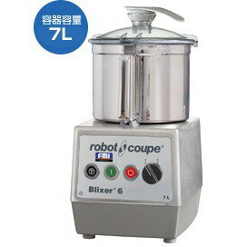 ROBOT COUPE ロボクープ ブリクサー BLIXER-6 ミキサー・フードプロセッサー【送料無料・代引不可】