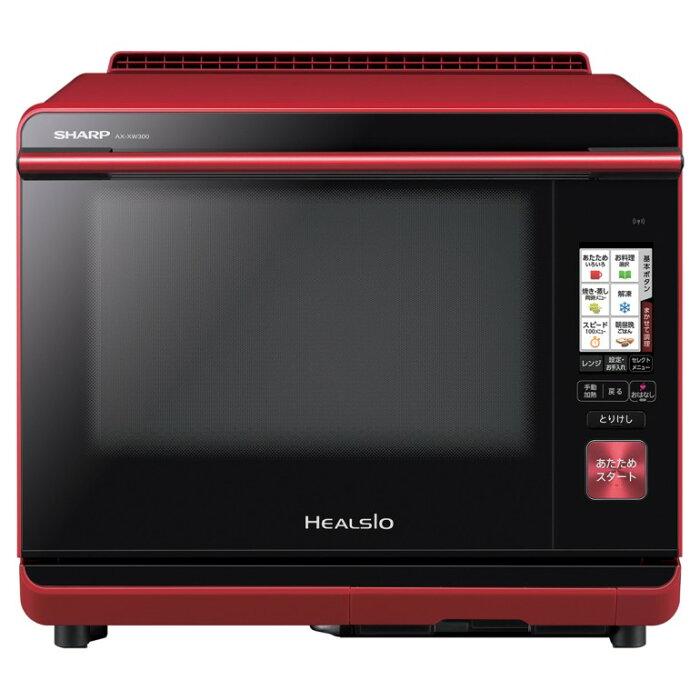 SHARP ウォーターオーブン ヘルシオ AX-XW300-R レッド【即納・送料無料】