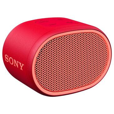 SONY ワイヤレスポータブルスピーカー SRS-XB01-R レッド ソニー Bluetooth対応 【即納】