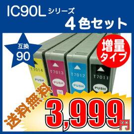 EPSONエプソンIC6CL50対応互換インク6色セット【送料無料・カードOK・即脳】