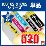 ���¡�EPSON���ץ���IC6165�����IC61�����IC65������б��ߴ�����ñ��ICY65,ICM65,ICC65,ICBK61���椫�餪�����ʿ���IC���å��աڥ�����OK��¨��в١�