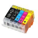 【インク処分価格】C社 BCI-7E+3E 対応互換インク 5色セット ★更にブラック2個★ ICチップ付 【送料無料・即納】【P06May16】