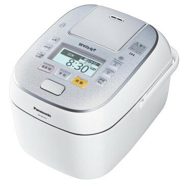 Panasonic スチーム&可変圧力IHジャー炊飯器 5.5合 SR-SPX107-W スノークリスタルホワイト パナソニック 【即納・送料無料】