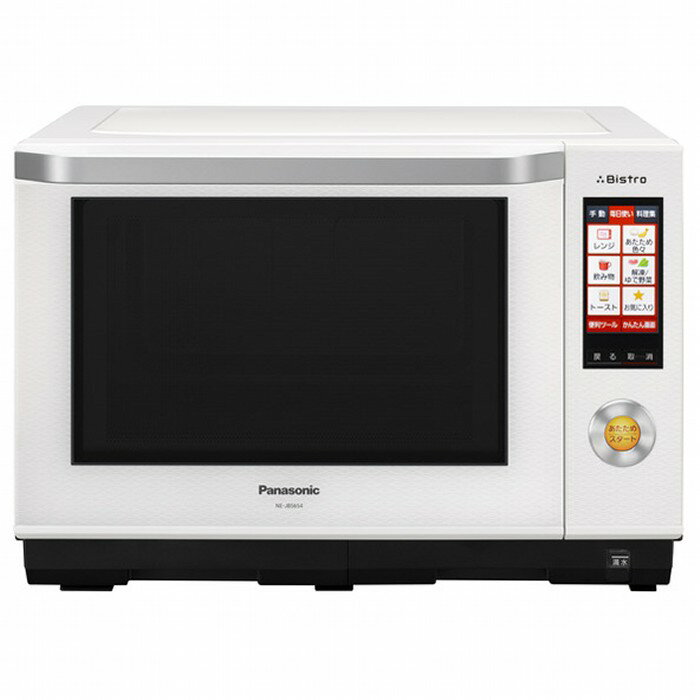 Panasonic パナソニック スチームオーブンレンジ 26L 3つ星 ビストロ NE-JBS654-W 豊穣ホワイト【即納・送料無料】
