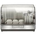 三菱 食器乾燥器 TK-ST11-H ステンレスグレー MITSUBISHI 【送料無料・即納】