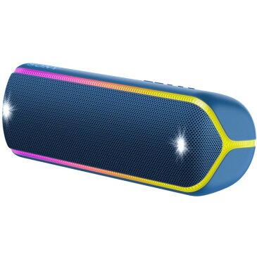 SONY ワイヤレスポータブルスピーカー SRS-XB32-L ブルー ソニー Bluetooth対応 【即納・送料無料】