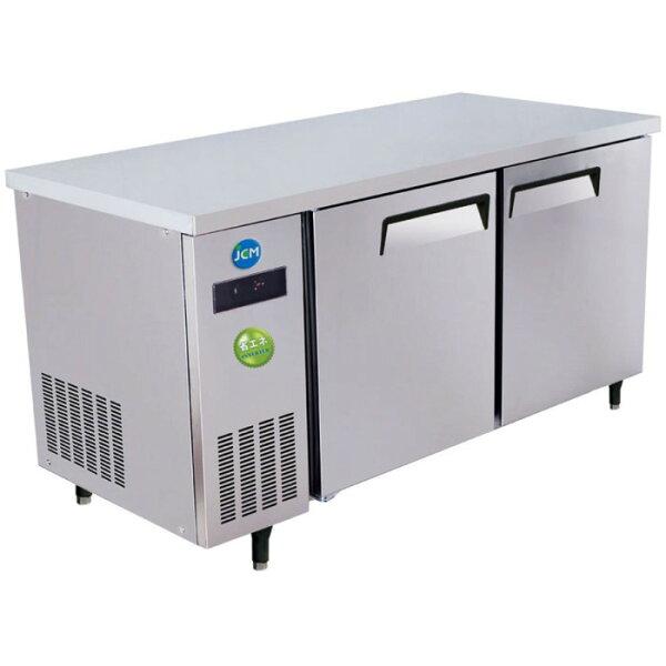 JCMヨコ型冷蔵庫400LJCMR-1575T-I厚型−2℃〜12℃コールドテーブル(インバーター搭載)ジェーシーエム ・代引き