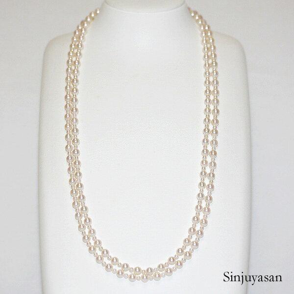 真珠屋さん 伊勢志摩 デザイン 6~5.4mm 125cm アコヤ真珠ロングネックレス