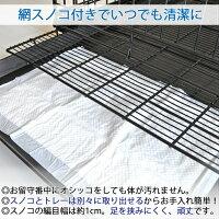 ペットケージLLサイズ91cm×55.5cm×高さ66cmブラック折りたたみ式すのこ付スチール製ペットケージケイジ送料無料ペットに清潔な住まいプチリュバン