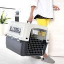 【おすすめ】ペットキャリーバッグ デラックス70 LL 中型犬 大型犬 送料無料 プチリュバンブラン ...