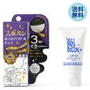 うぶ毛処理専用パック 送料無料 日本製 女性の口周り脱毛 産毛とりでツルツル 簡単 クリーム