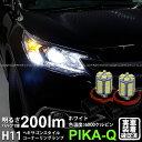 【コーナーリング】ホンダ CR-V[RM1/RM4]コーナーリングラン...