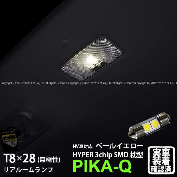 ライト・ランプ, ルームランプ  ZWR80GLED T828mm HYPER 3chip SMD LED 2 LED4300K 1 LED(2-A-10)