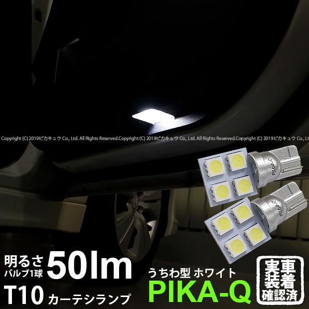 ライト・ランプ, ルームランプ  BR9(MC)LED T10 HIGH POWER 3CHIP SMD 44LED LED 12(3-C-6)