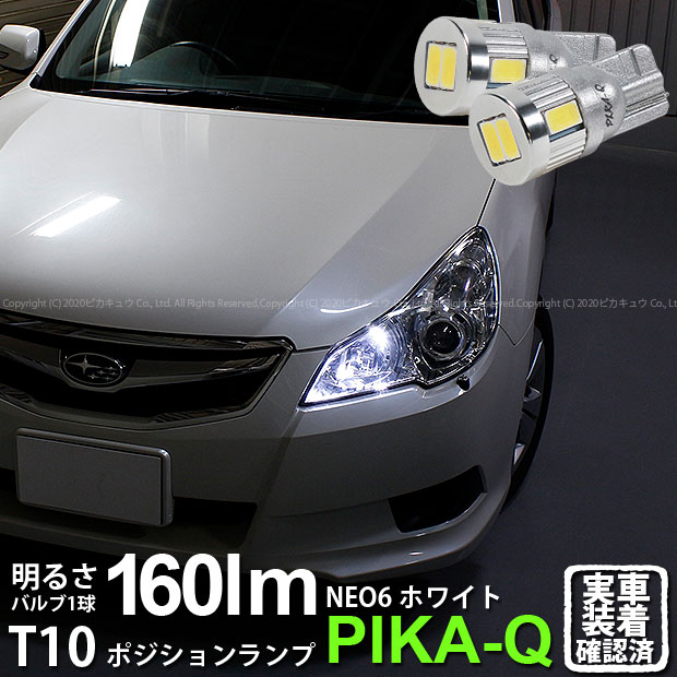 ライト・ランプ, その他  BR9(MC)LED T10 HYPER NEO 6 WEDGE 160 LED 6700K 12(2-C-10)