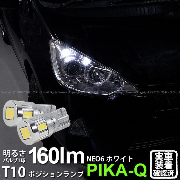 ライト・ランプ, その他  NHP10T10 HYPER NEO 6 WEDGE 160 LED 6700K 12(2-C-10)