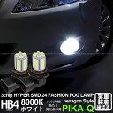 【霧灯】スバル エクシーガ[YA系 A型]HB4[9006] HYPER SMD24...