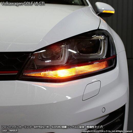 フォルクスワーゲンゴルフ7GTI対応フロントウインカーランプBAY9Sワーニングキャンセラー内蔵5630SMD6連シングル口金球LEDカラー:アンバー1セット2個入
