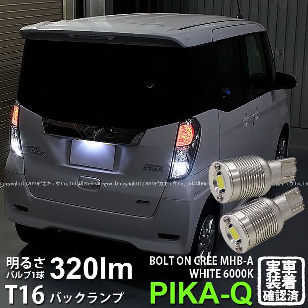 ライト・ランプ, その他  B21ALED T16 NEW CREE LED CREE MHB-A 320lm LED 6000K 12(5-C-3)