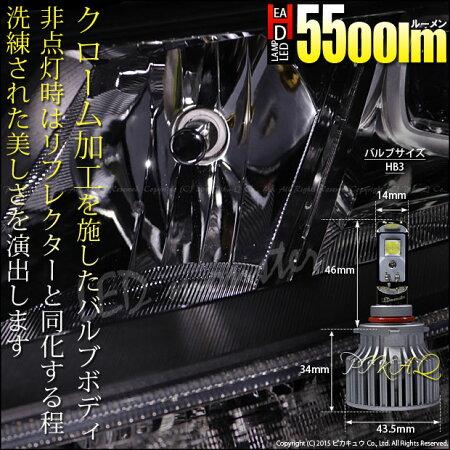 【¥0送料】【あす楽】☆LEDMONSTERL5500LEDヘッドライトキット5500ルーメンLEDカラー:ホワイト6500Kバルブ規格:HB3(9005)【5%OFFクーポン使える】10P13Dec15