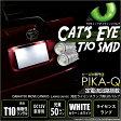 【ナンバー灯】ダイハツ ムーヴ キャンバス[LA800S/LA810S]ライセンスランプ対応LED T10 Cat's Eye Hyper 3528 SMDウェッジシングル球(キャッツアイ) LEDカラー:ホワイト7800K 1セット2個入【あす楽】