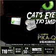 【ナンバー灯】ホンダ ステップワゴンスパーダ[RP1/2/3/4]ライセンスランプ対応LED T10 Cat's Eye Hyper 3528 SMDウェッジシングル球(キャッツアイ) LEDカラー:ホワイト7800K 1セット2個入【あす楽】