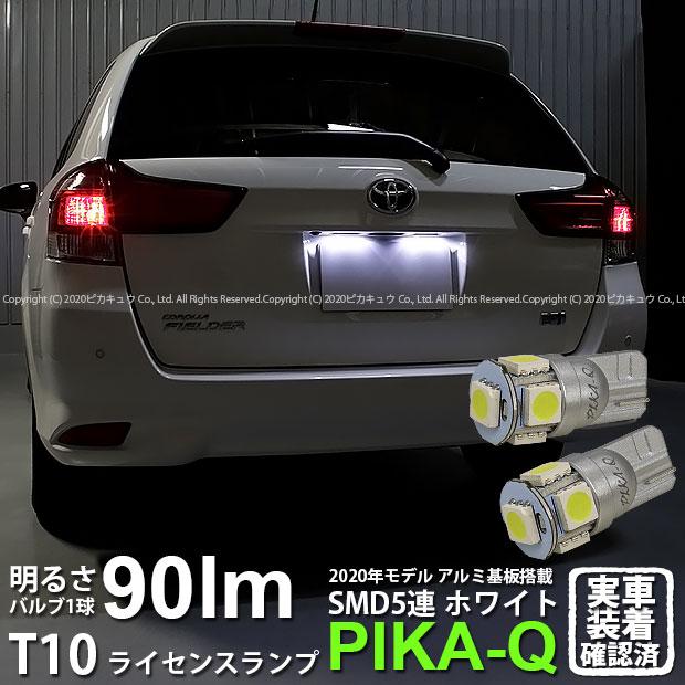 ライト・ランプ, その他  NKE165G LED T10 HIGH POWER 3CHIP SMD 5 90 LED 12(2-B-5)