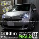 【車幅灯】トヨタ ラクティス[NSP/NCP12#]ポジションランプ...