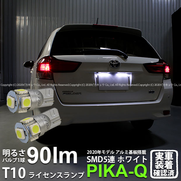 ライト・ランプ, その他  NKE165GLED T10 HIGH POWER 3CHIP SMD 5 90 LED 12(2-B-5)