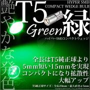 コンパクトウェッジシングル グリーン メーター エアコン ライター