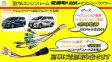 ピカイチ トヨタ アルファード(30系)ヴェルファイアー(30系)ハイブリッドも可 電源取り オプションカプラー 挿すだけ!商品到着後レビュー記入でLED2個プレゼント!! 02P05Nov16