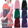 サイズ豊富♪シンプル刺繍無地袴桜