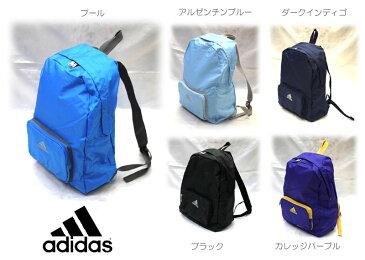 adidas/アディダス 軽量リュックサック 27803