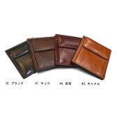 (新品)BOX21 小銭入れつき札ばさみ