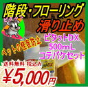 Pitat500