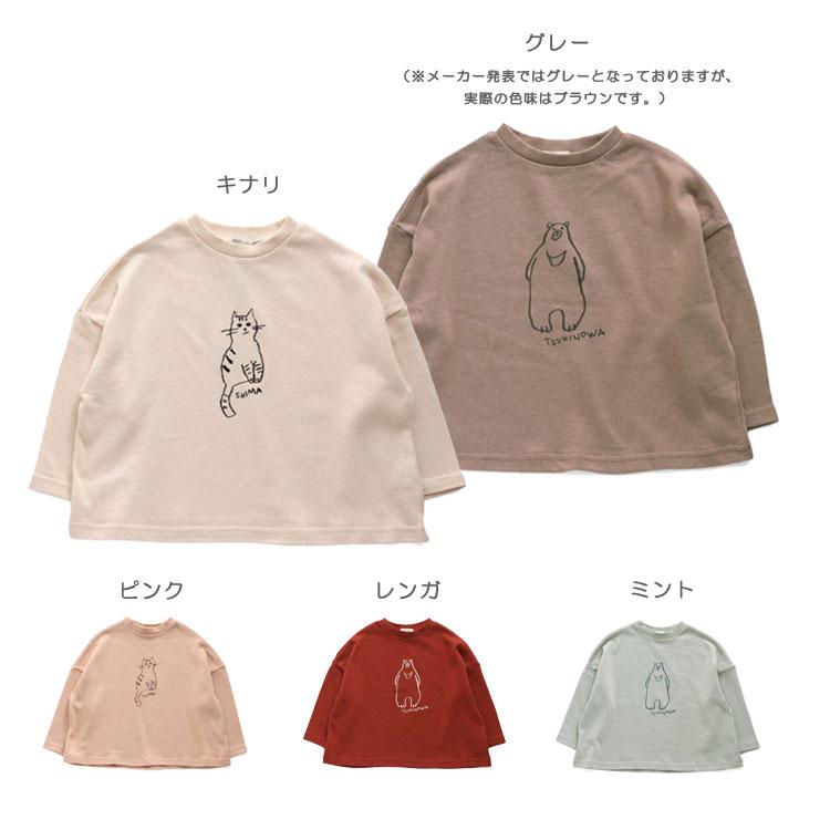 トップス, Tシャツ・カットソー 30OFFOKseraphT80-140s406160