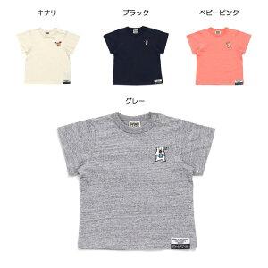 【セール40%OFF】【メール便OK】エフオーキッズ F.O.KIDS 4色4柄半袖Tシャツ【男の子】【女の子】【80-140】【r307239】
