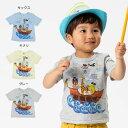 【セール50%OFF】【メール便OK】bit'z(ビッツ)海賊プリントTシャツ【男の子】【80-120】【b307029】