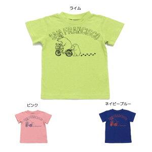 【セール30%OFF】【メール便OK】エフオーキッズ F.O.KIDS アニマルTシャツ【男の子】【女の子】【80-140】【r207469】