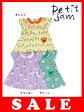 セール10%OFF[メール便送料無料]Petit jam(プチジャム)初夏の3柄チュニック